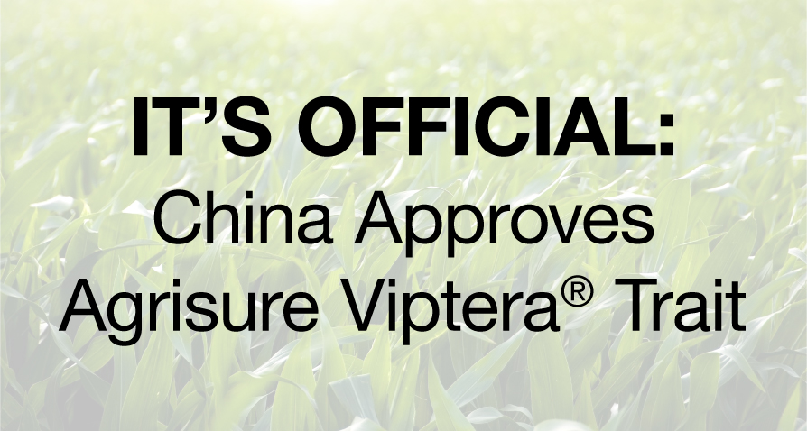 AgrisureVipteraApproved